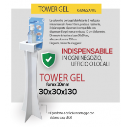 tower gel igienizzante dpi...